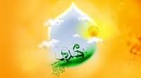 قال الاْمام الْمهْدی عجل الله تعالی فرجه الشریف: ۱- توجّه امام مهدی علیه السلام به شیعیان خویش إنّا غیْر مهْملین لمراعاتکمْ، و لا ناسین لذکْرکمْ، و لوْ لا ذلک لنزل […]