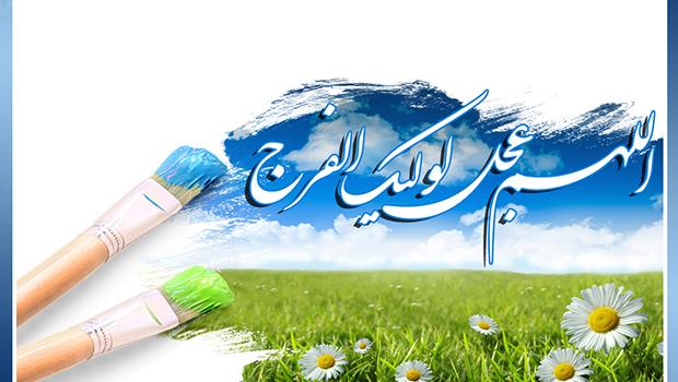 خلاصه ی آل الله داره میادش از راهچه مست مست علم به دست با علم ثارالله سر در عرش خدا زدن طاق نصرتبه زیر قرآن رسیده طاووس جنت من بنده […]