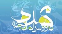 و نیز شیخ صدوق (ره) در کمال الدین از محمد بن موسی متوکل از حمیری «۲» روایت______________________________ (۱) نام محلی است(۲) شیخ طوسی در کتاب فهرست «قرب الاسناد» را تالیف […]