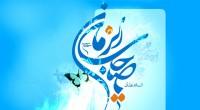 در تمام ساعت های آن به طور عموم و به خصوص پس از نماز صبح وهنگام ظهر و هنگام رفتن به مسجد و بعد از نماز عصر و در قنوت […]