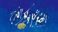 سید محمد قطیفیعالم عامل، سیدمحمد قطیفی می گوید: شب جمعه ای با یکی از روحانیون به مسجد کوفه رفتیم، مرد صالحی نیز آنجا مشغول عبادت بود.چون شب فرا رسید درب […]