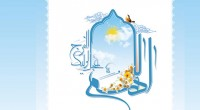 از آنجایی که امامان معصوم (علیهم السلام) دارای عظمتی خاص هستند، میبایست پدر و مادرشان نیز دارای کمالات فراوانی باشند و از رَحِمهای پاک، به دور از هر گونه آلودگی، […]