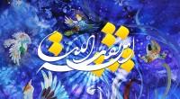 حسین بن روح او را جانشین خود قرار داد و وی به عنوان نماینده حضرت بقیه الله الاعظم قیام نمود شیخ طوسی در کتاب غیبت به سند خود از احمد […]